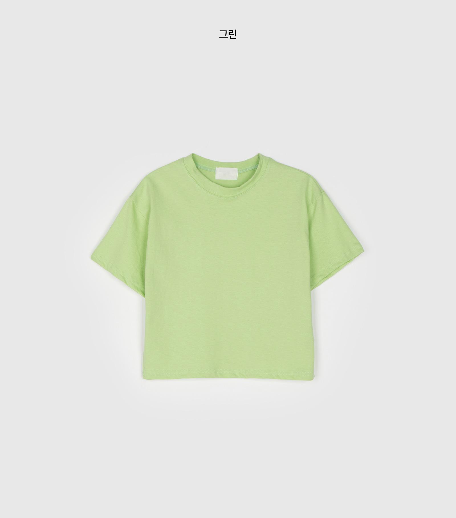 Peak Daily Crop Round Neck T-Shirt
