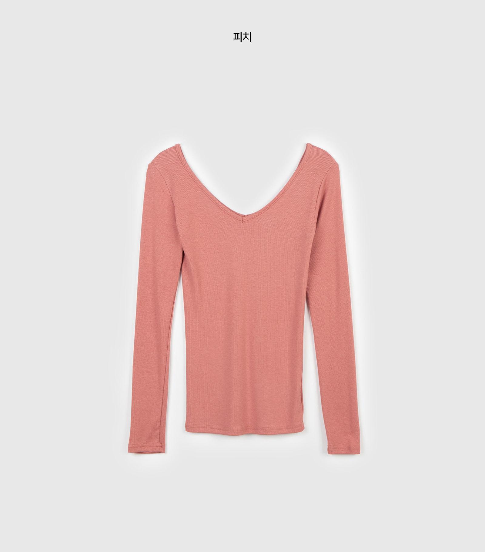 Daily ribbed V-neck T-shirt
