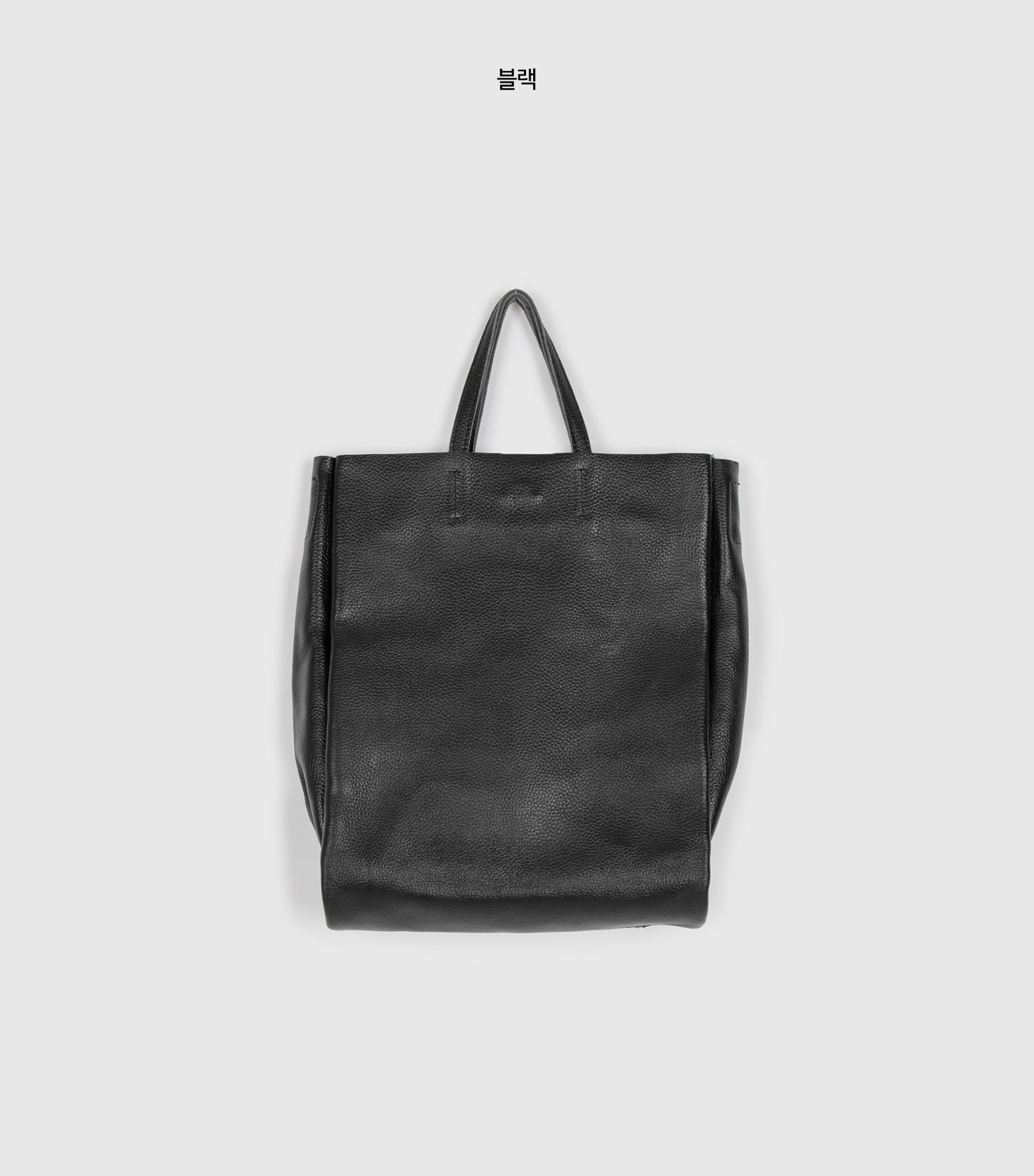 Real leather square multi-cross tote bag
