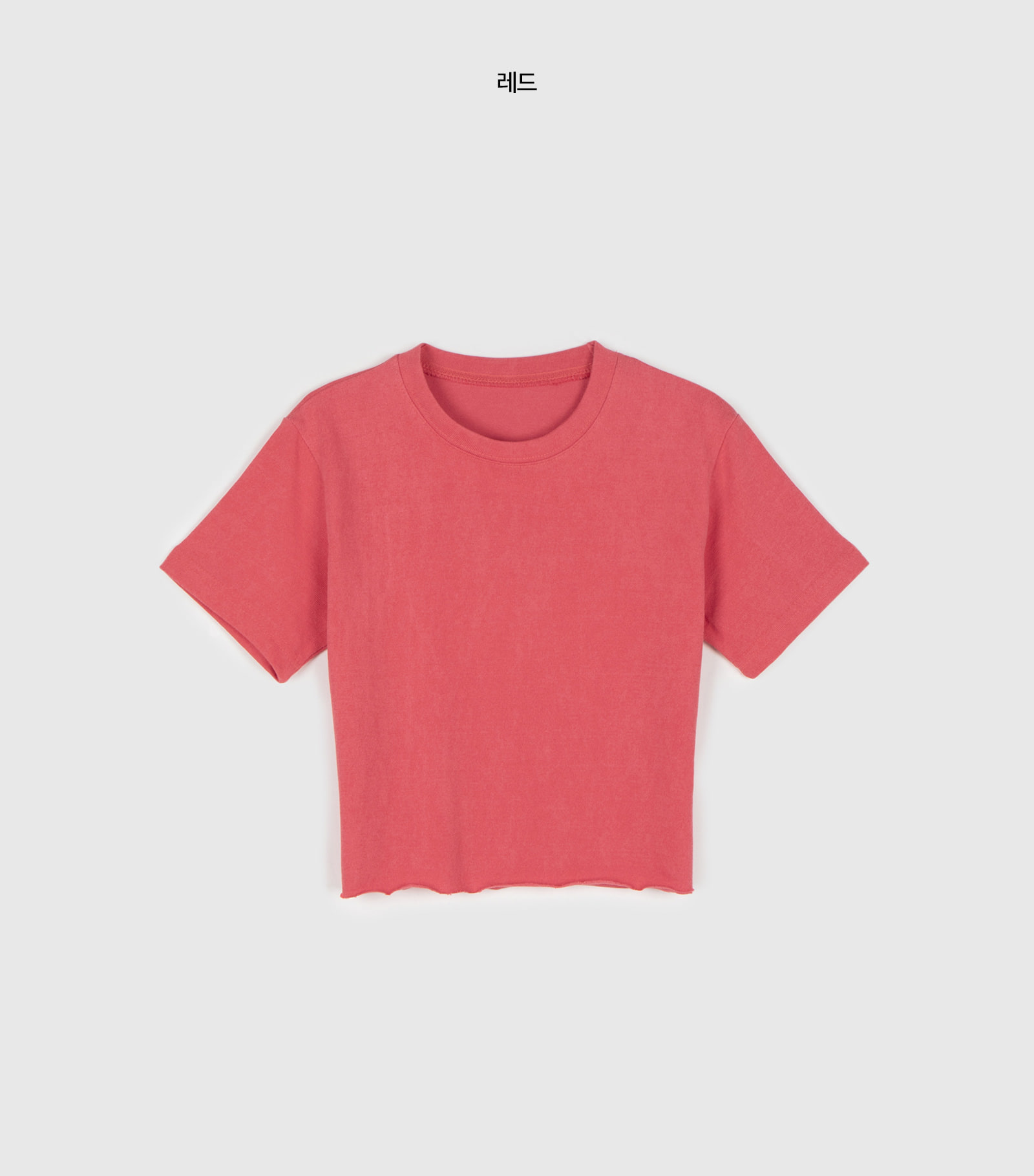 Another printed cropped half-round neck T-shirt