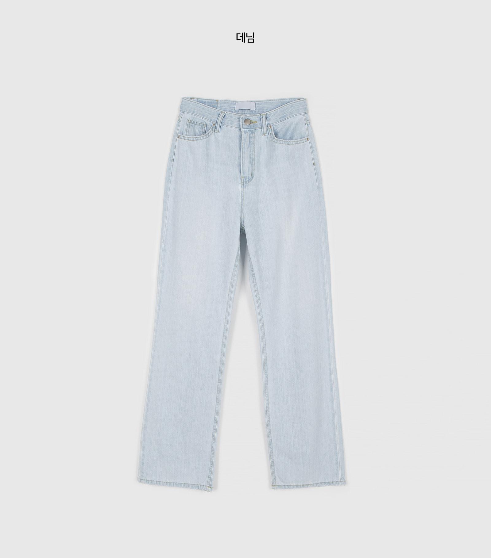 Marine high-rise straight jeans