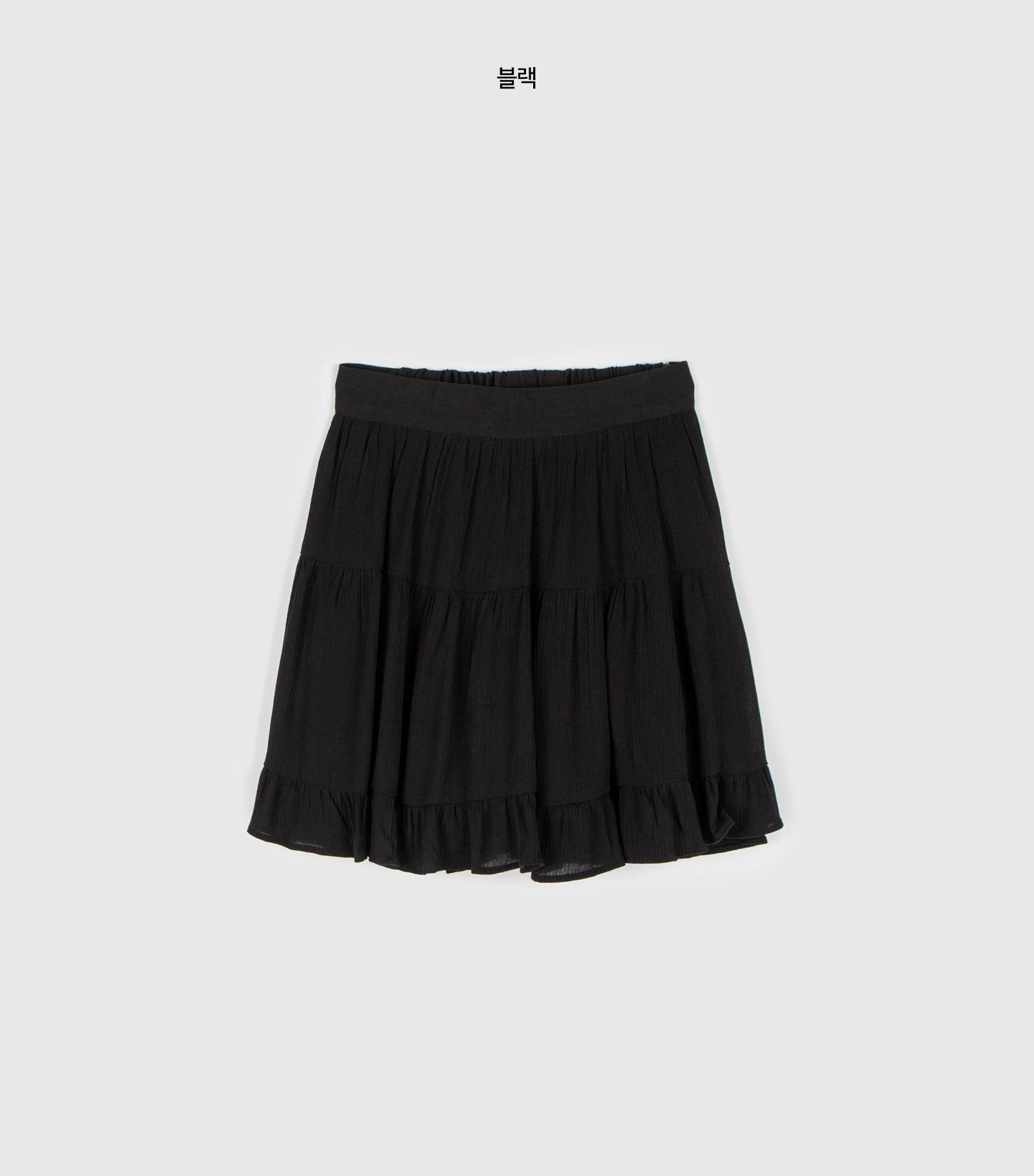 Flared frill pants mini skirt