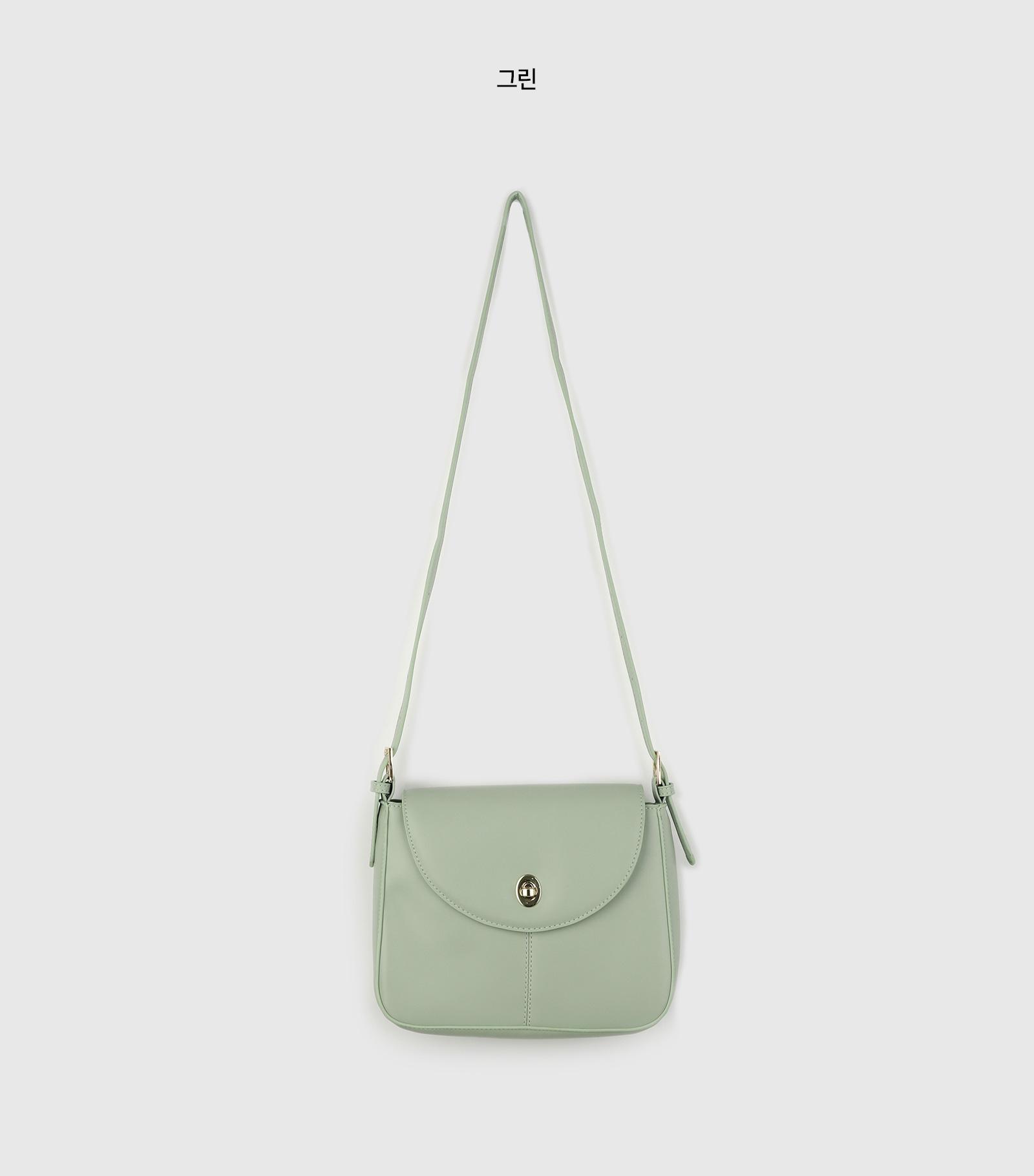 Socially Cross Shoulder Bag
