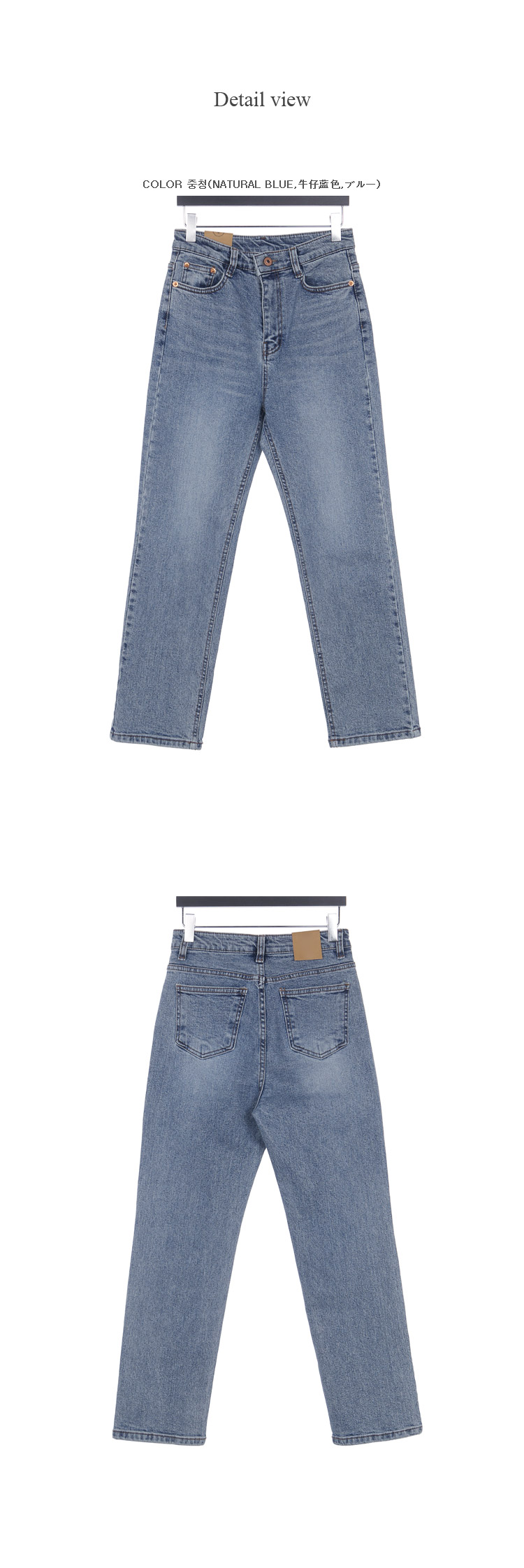 Reveal pants