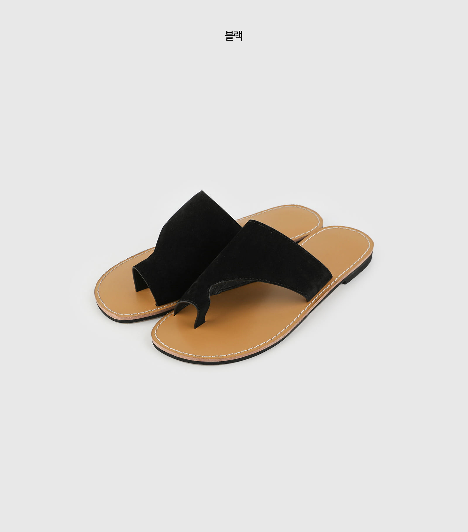 Cover suede toe hold flat sandals