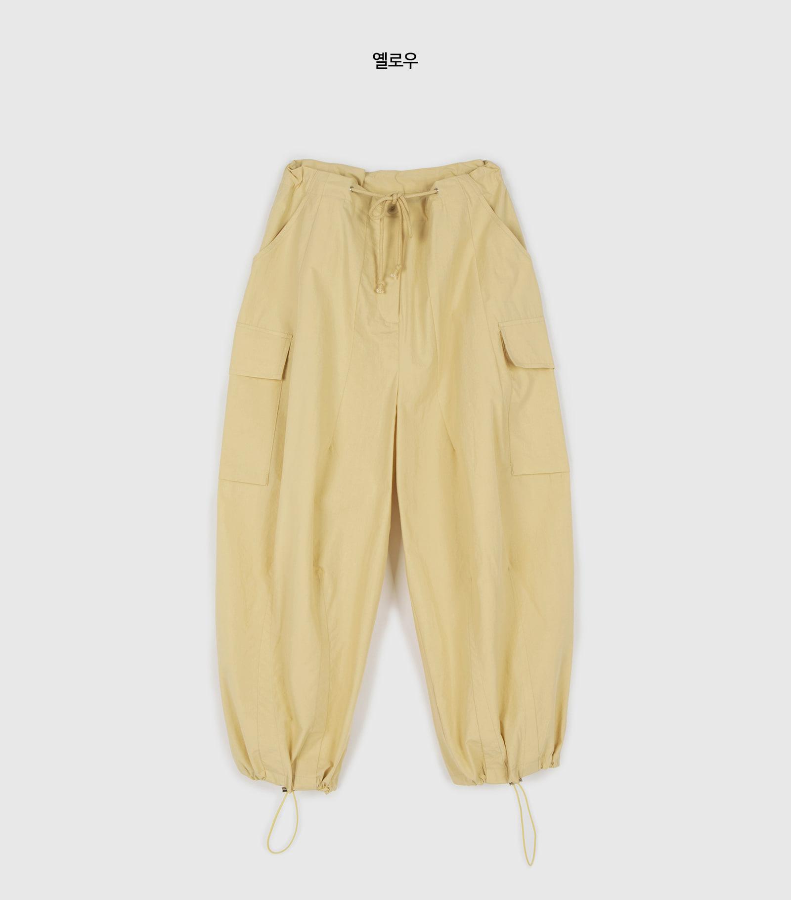 Adi pocket jogger pants