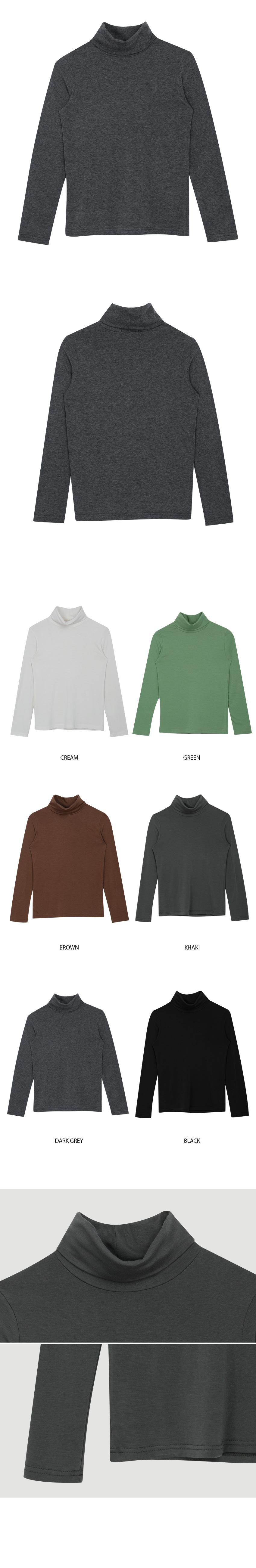 Basic brushed polar t-shirt