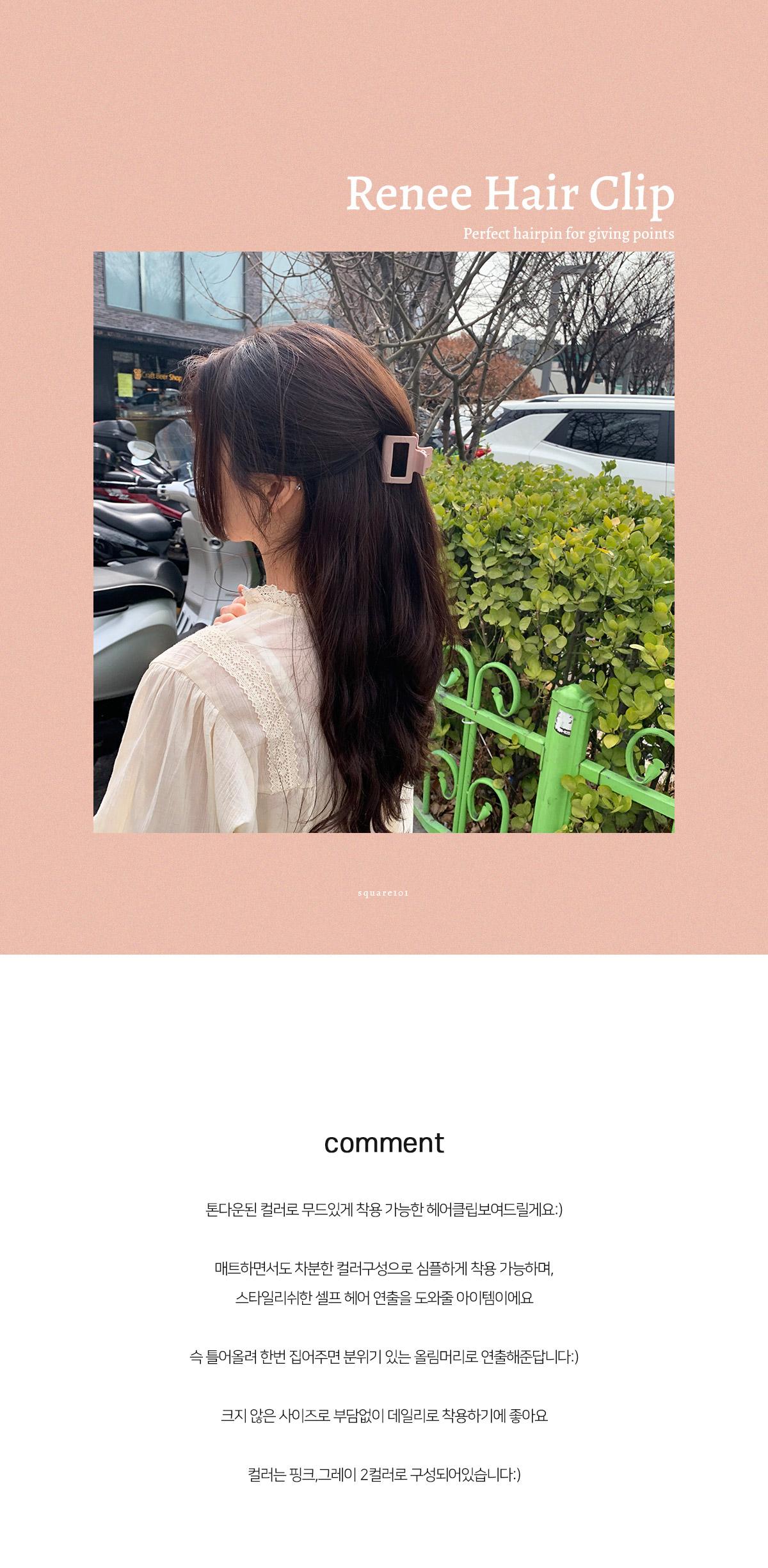 Ren hair clips