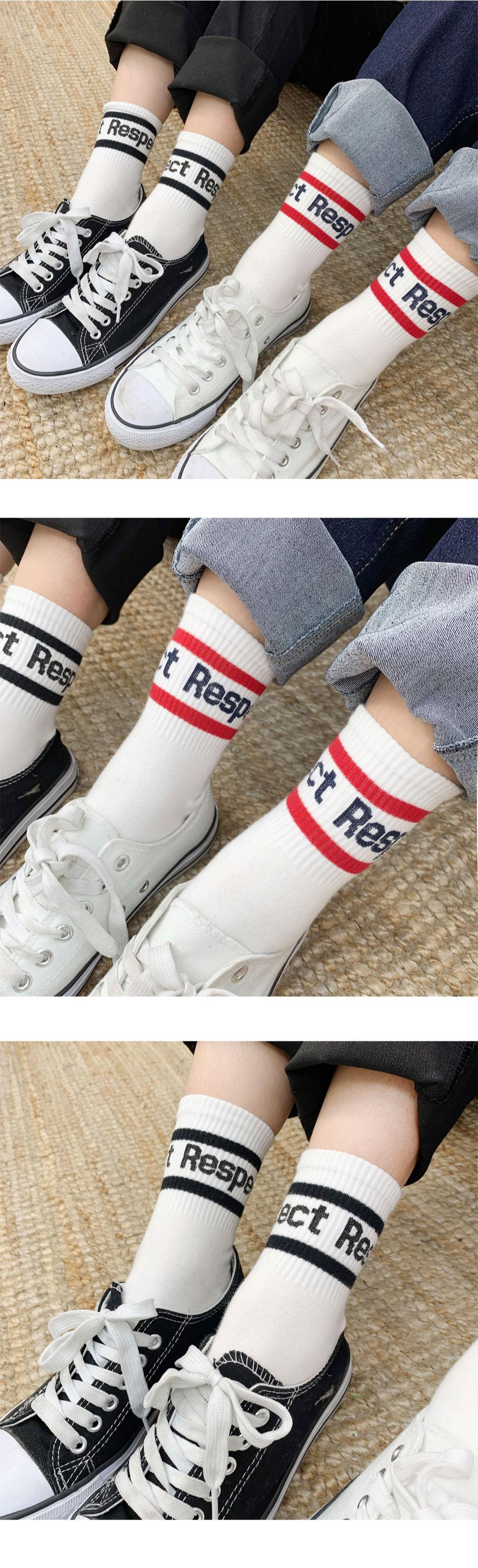 Respect Socks