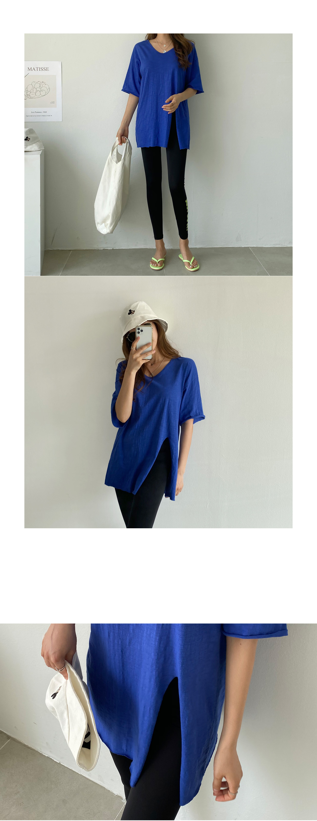 Basic Side T-Shirt #108262