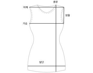 Max Van High Knit T-shirt #106993