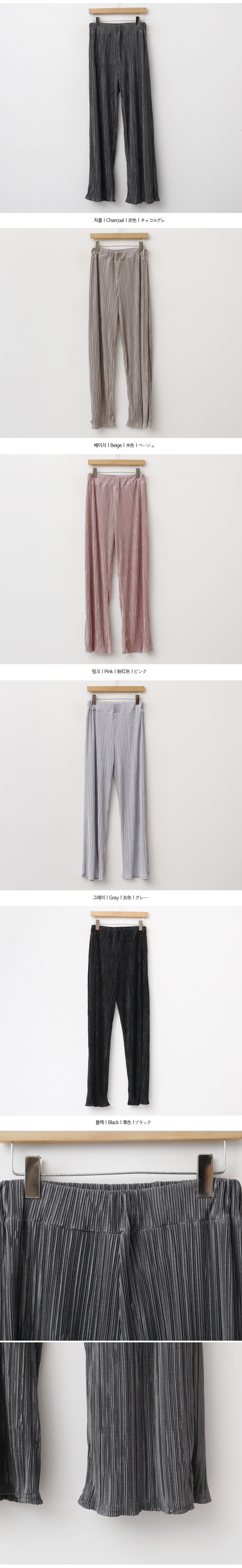 Mood pleated pants