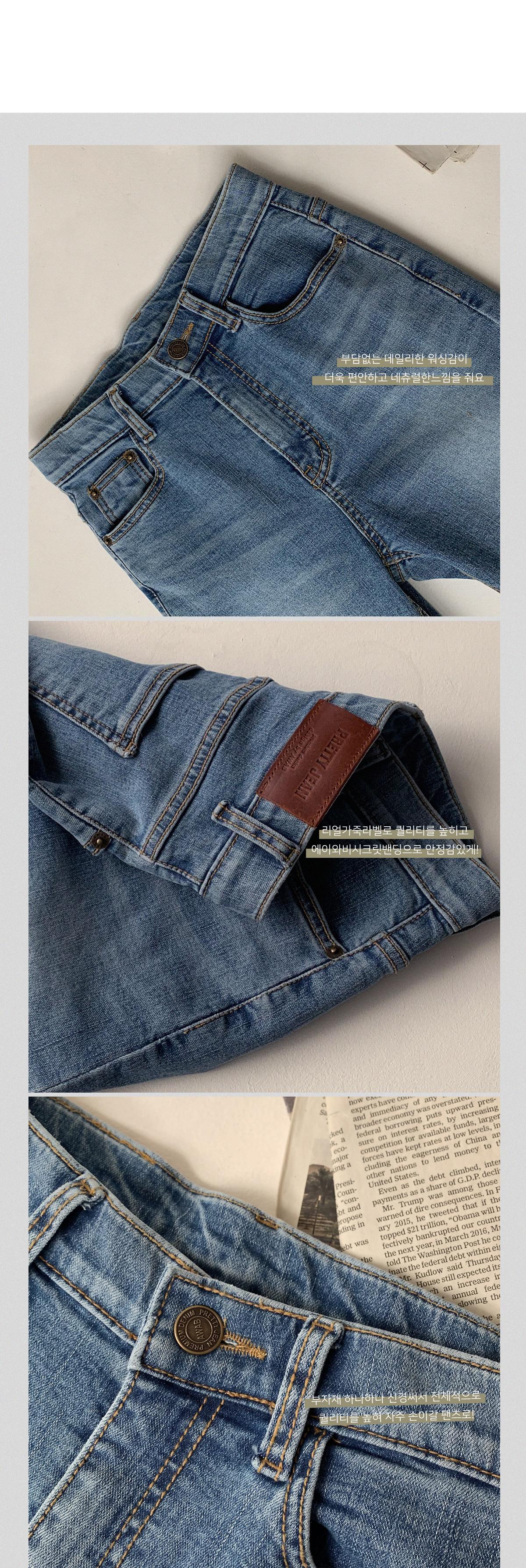 (pretty jean)隱藏鬆緊帶中腰合身牛仔褲