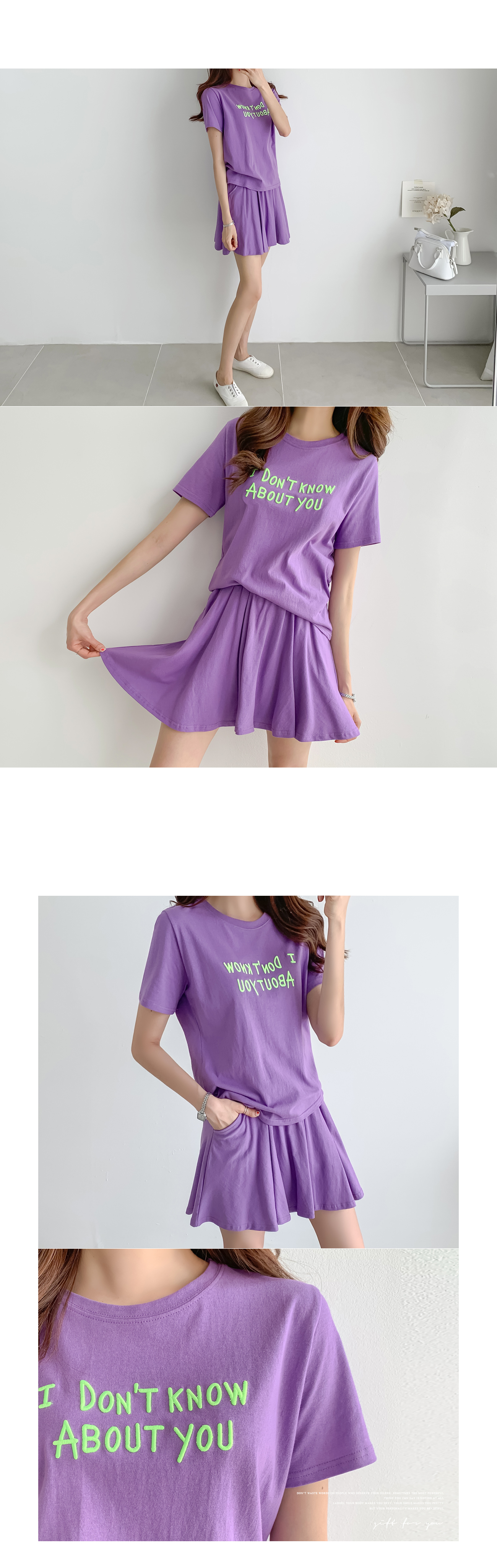 About You Short Sleeve Skirt Set #92415