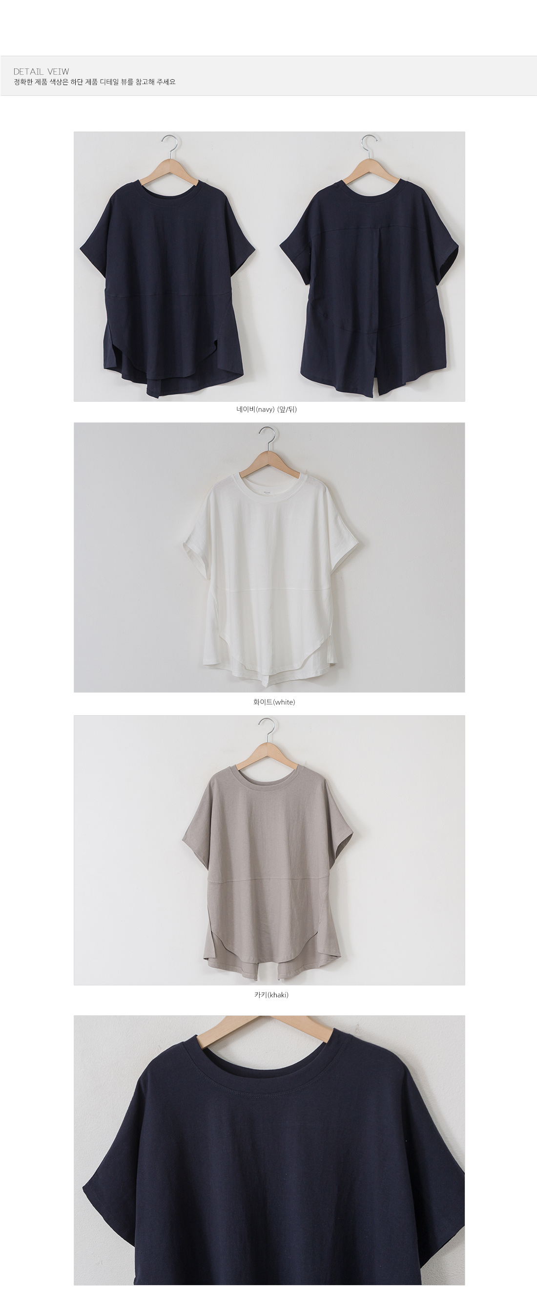 Unfoot cut loose fit T-shirt #106981