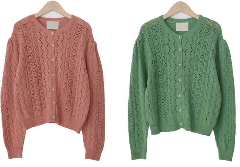 Joyful color puff cardigan_Y