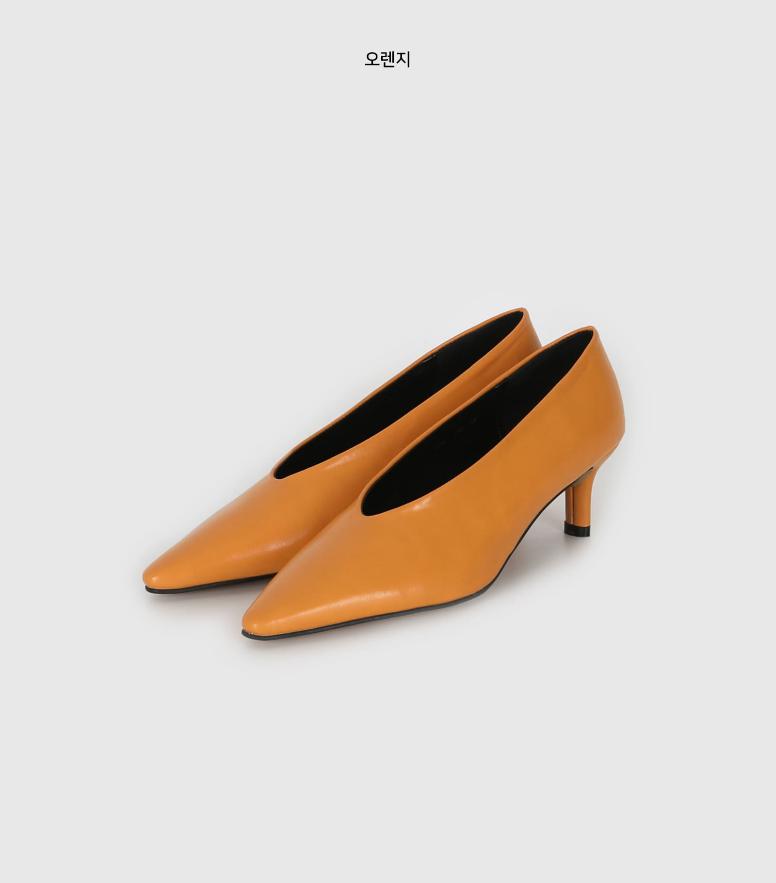 Ray Middle Hill Pumps