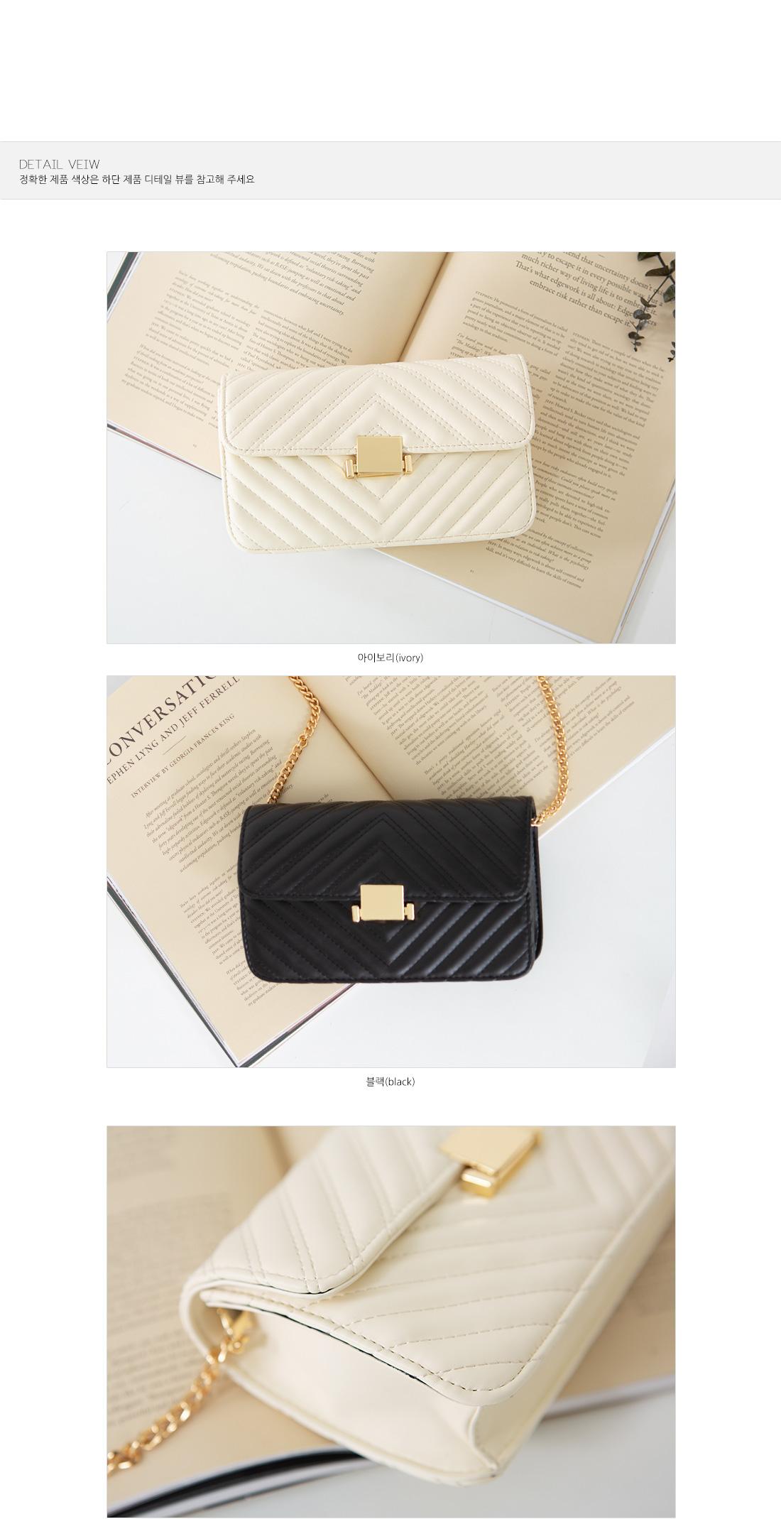Daily Quality Chain Bag #85559