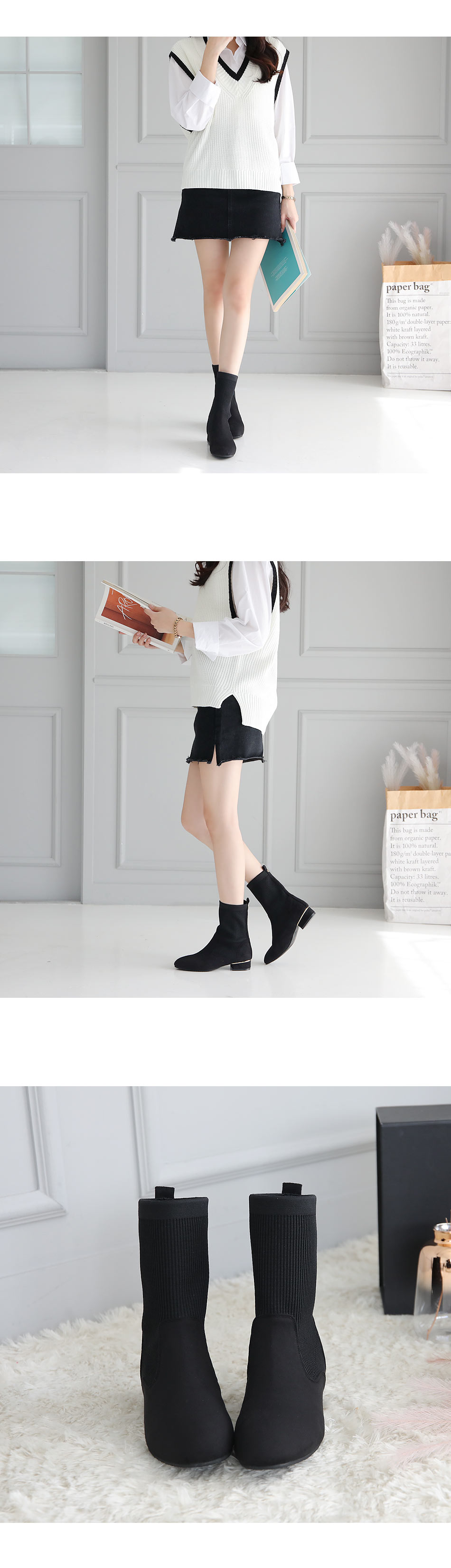 Tempered Ankle Socks Boots 3cm