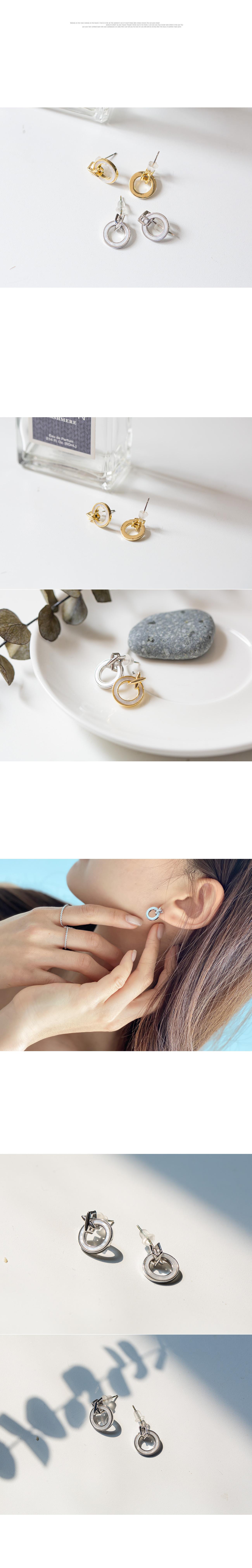 Luxurious Mini Bean One Earring #86249