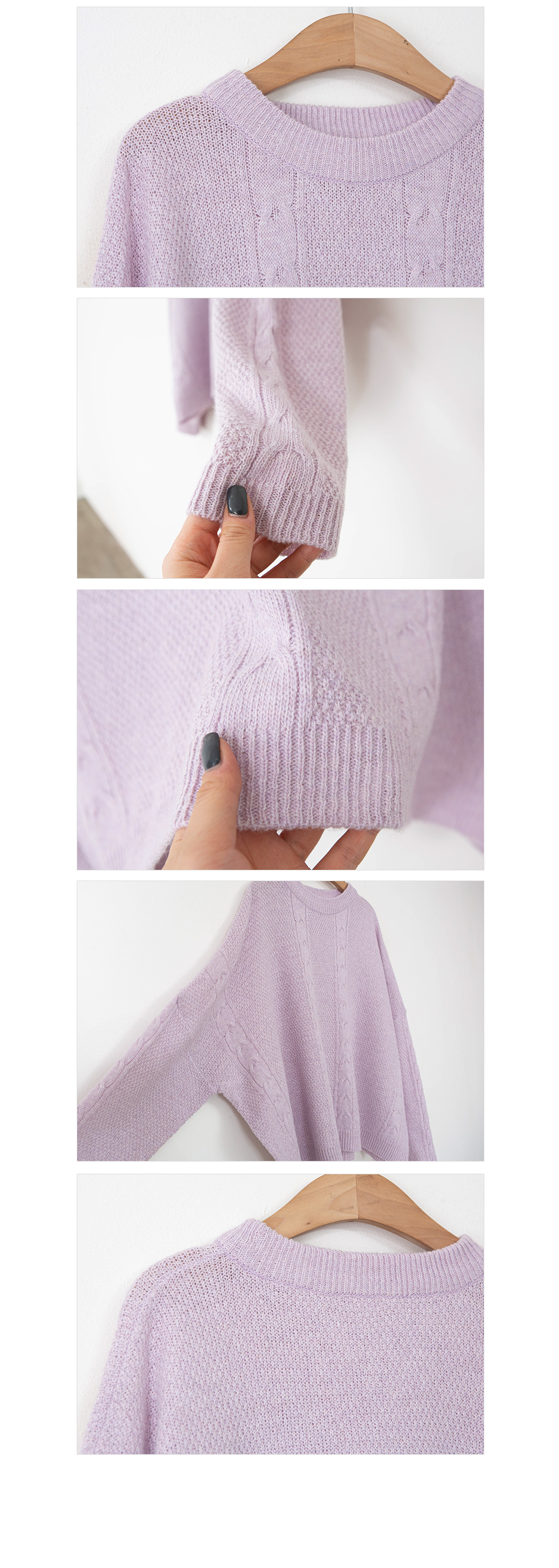 Lambcotton Diamant Knit #107926