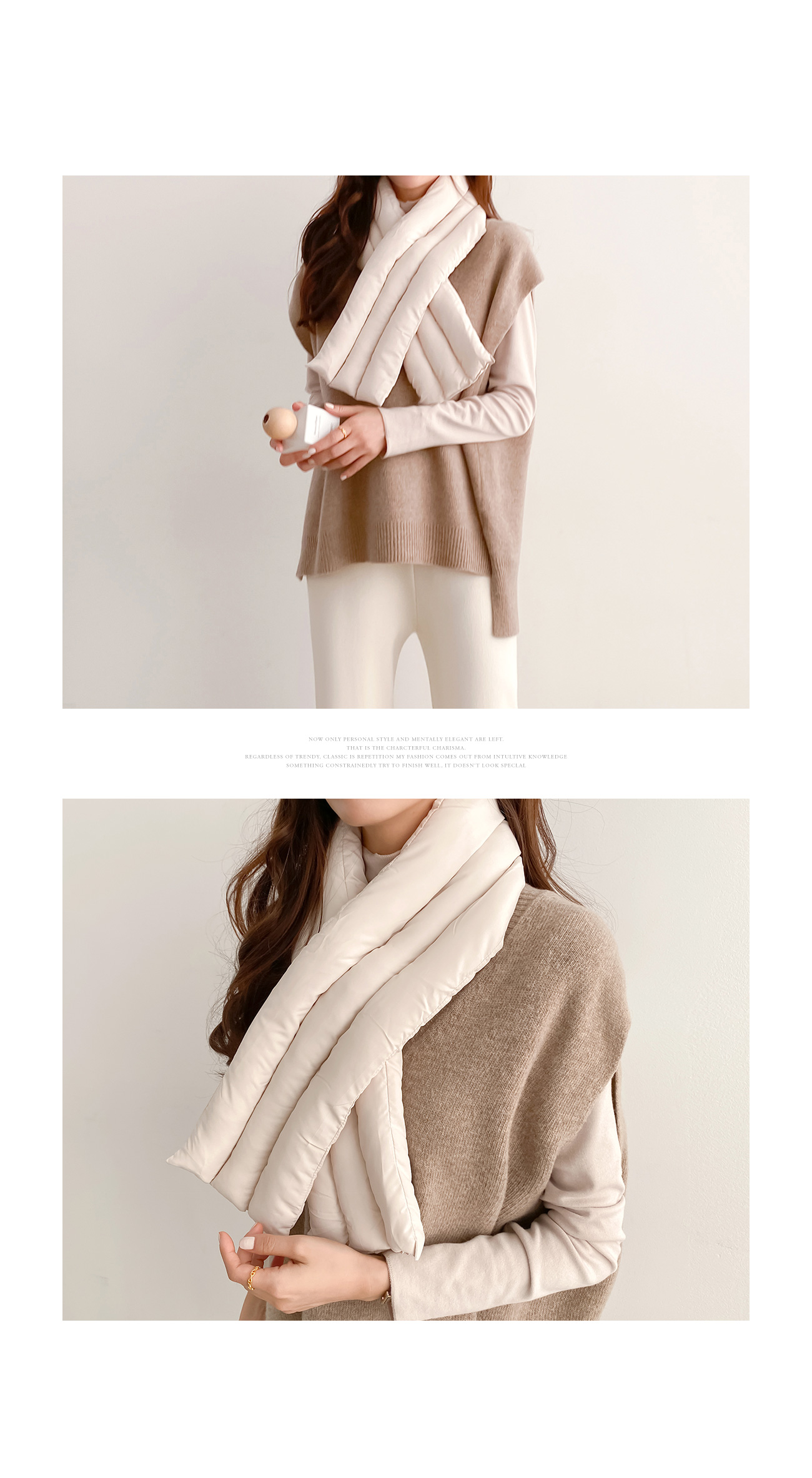 Padded shawl #85906