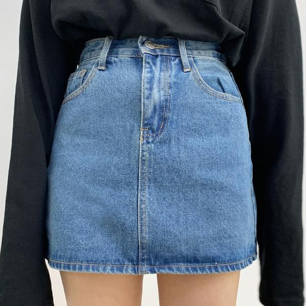 Pori denim skirt