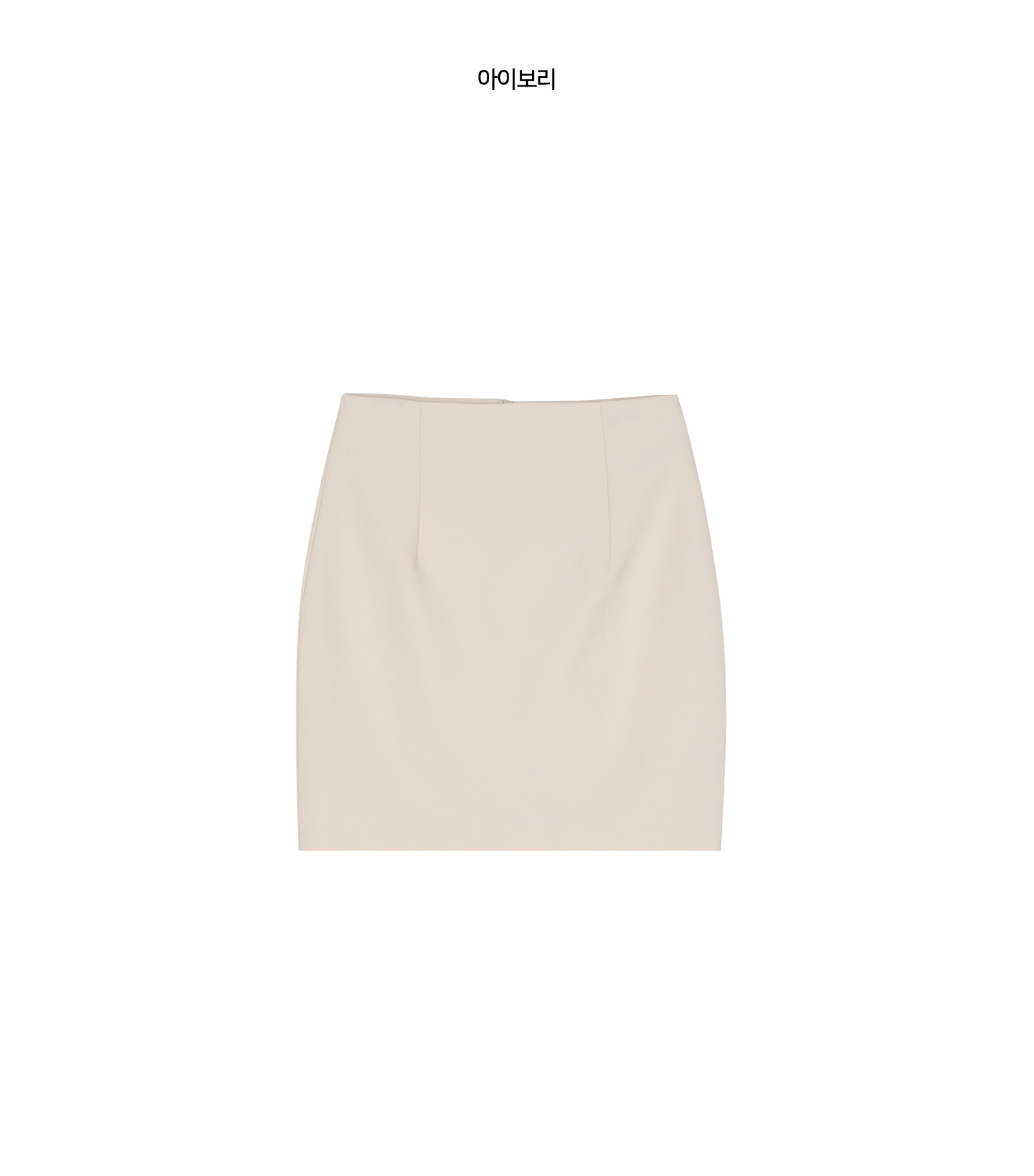 Sarah simple mini skirt