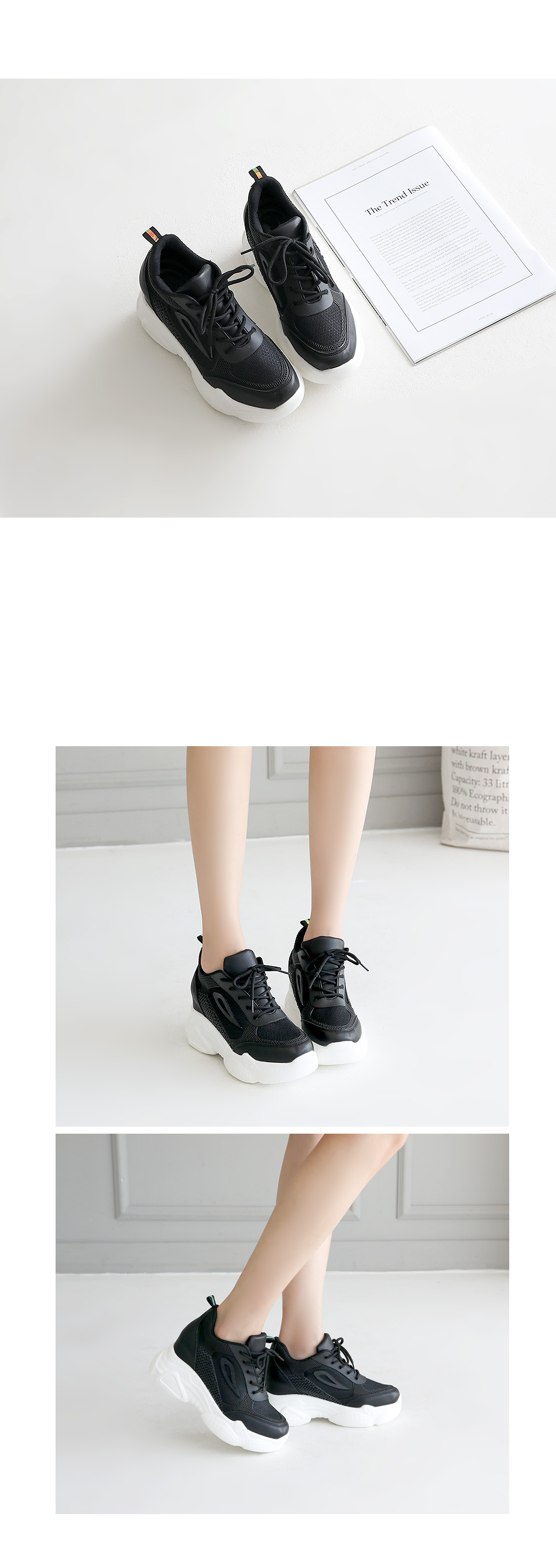 Nuube sneakers 7cm tall