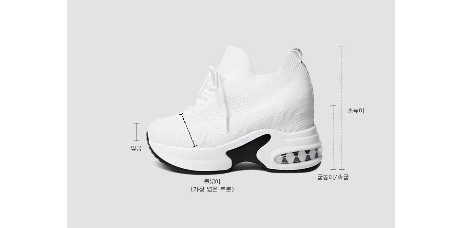 Envy tall height sock sneakers 8cm