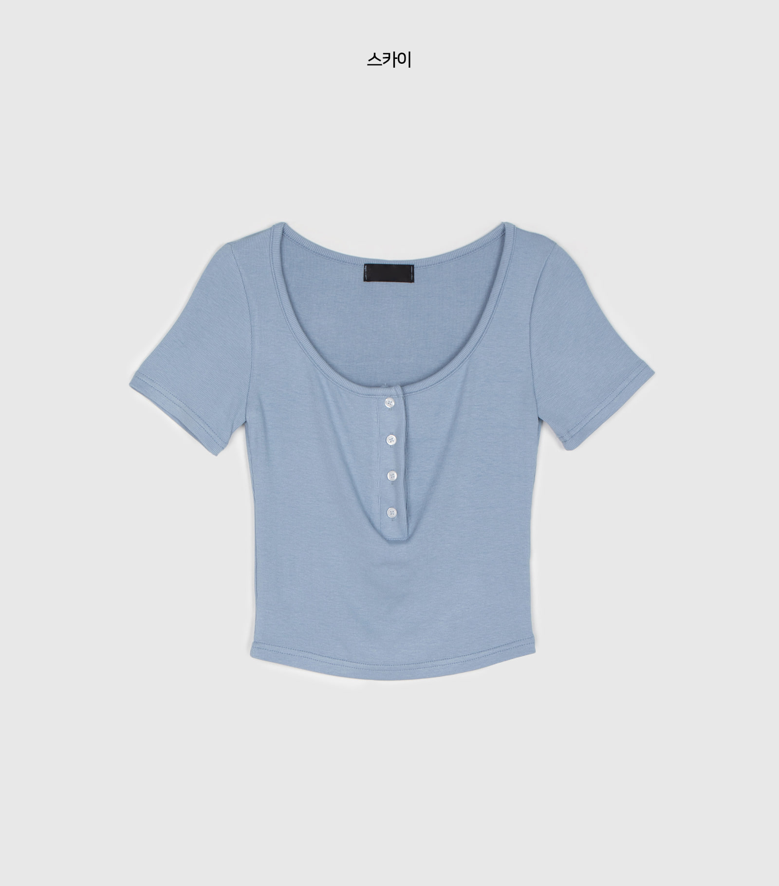Button-point cropped ribbed round-neck T-shirt