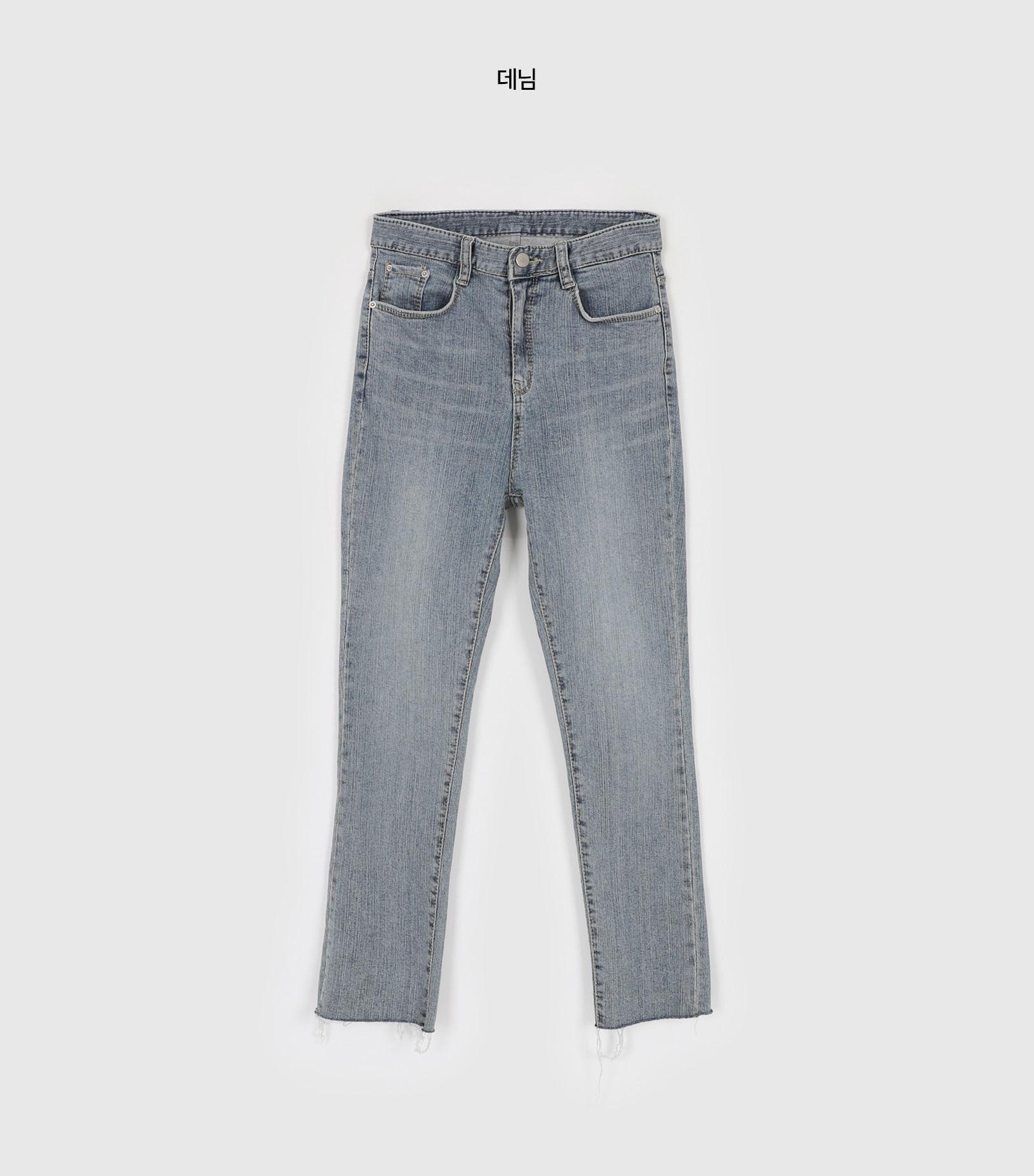 West tension skinny jeans