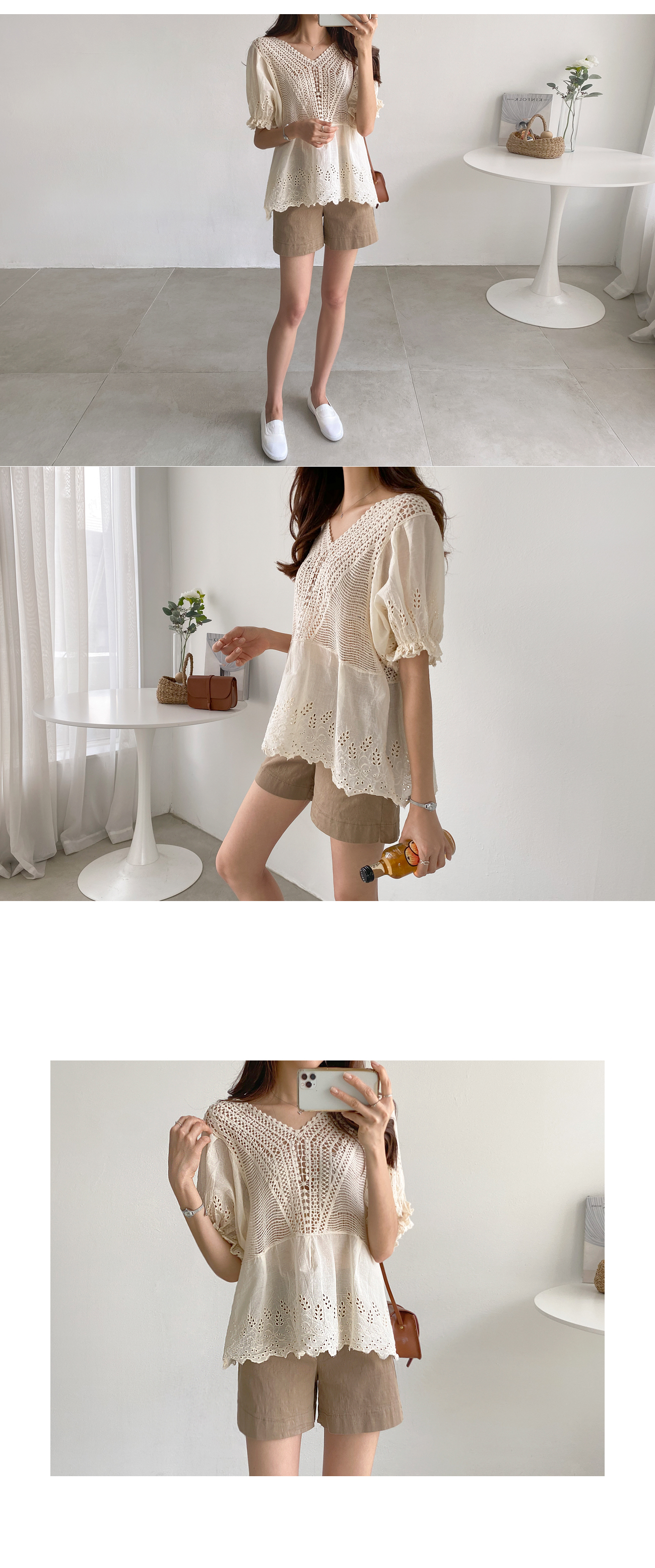 Knitted punching puff blouse #47754