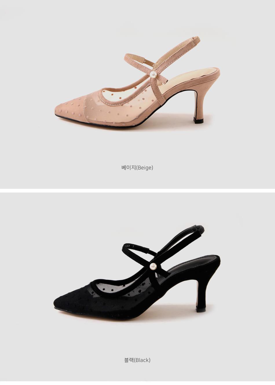 Liarts Slingback Heels 7cm