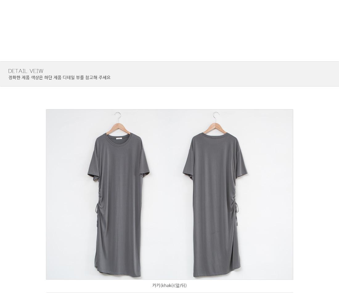 Modal Shirring Wrinkle Long One Piece #37657