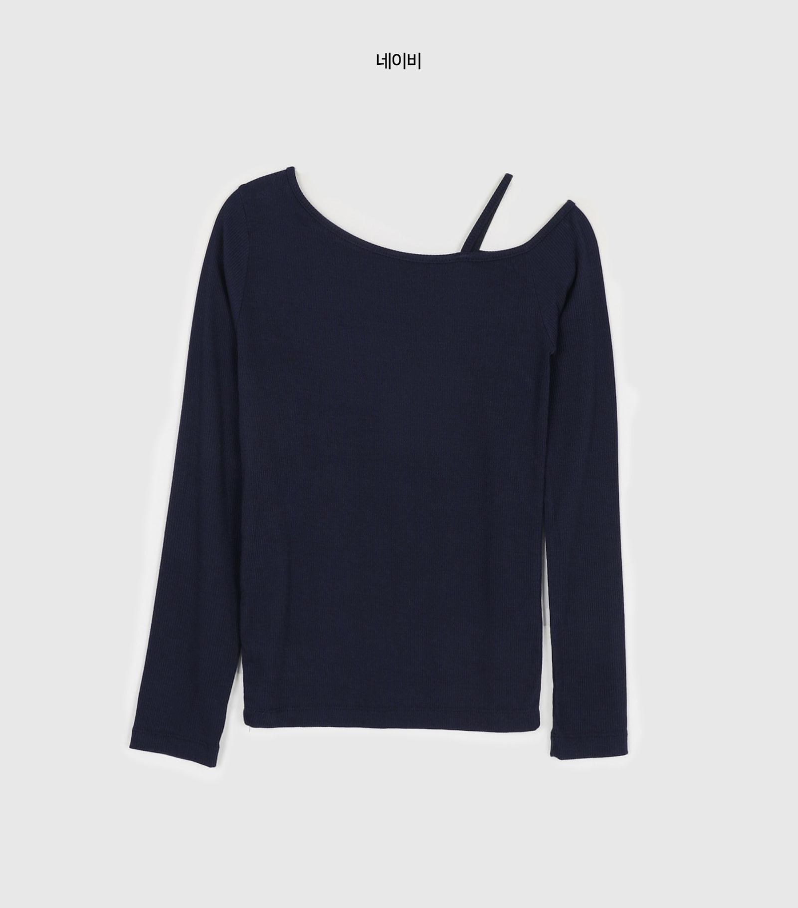 Mori Unbal Ribbed Off Shoulder T-Shirt