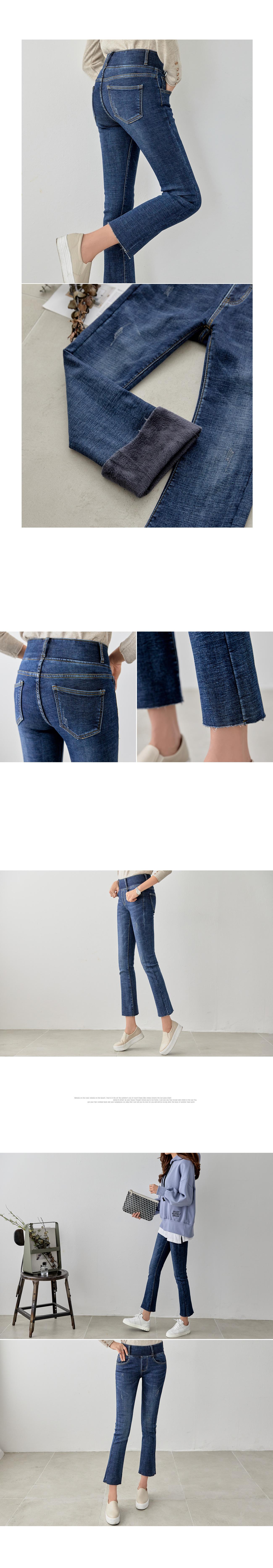 Poop-Up Raised Flared Jeans #75519