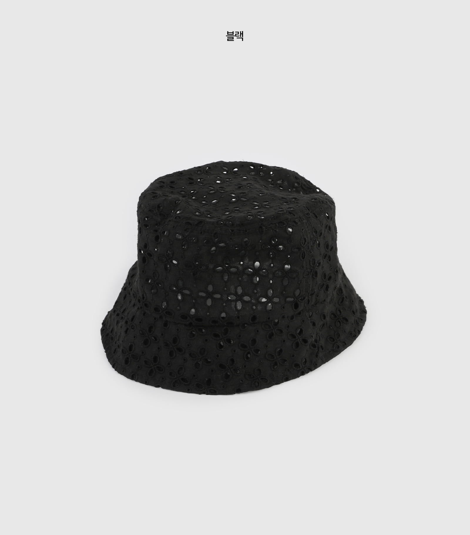 Punching flower bucket hat