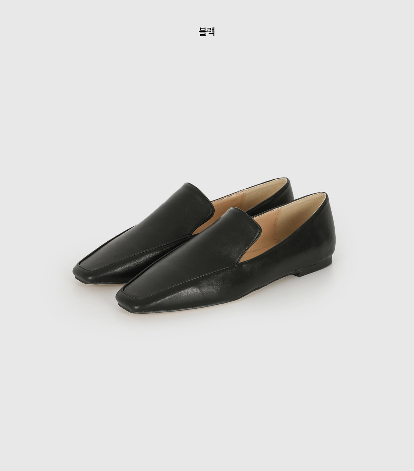 Isaac Basic Loafers