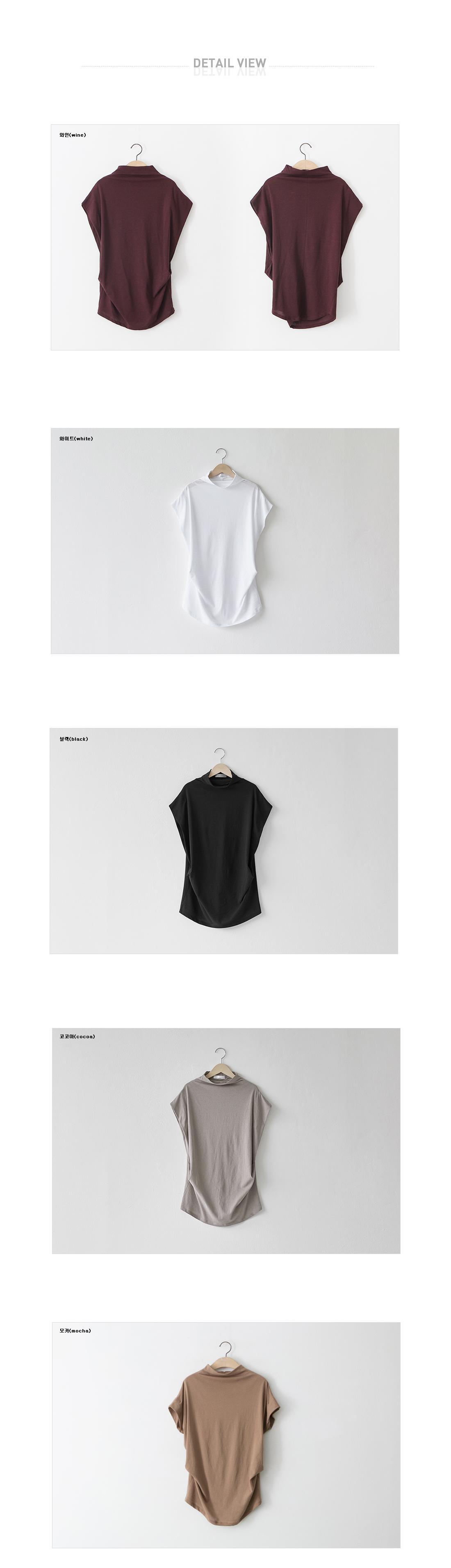 Karashy Shirred Turtleneck T-shirt #19648