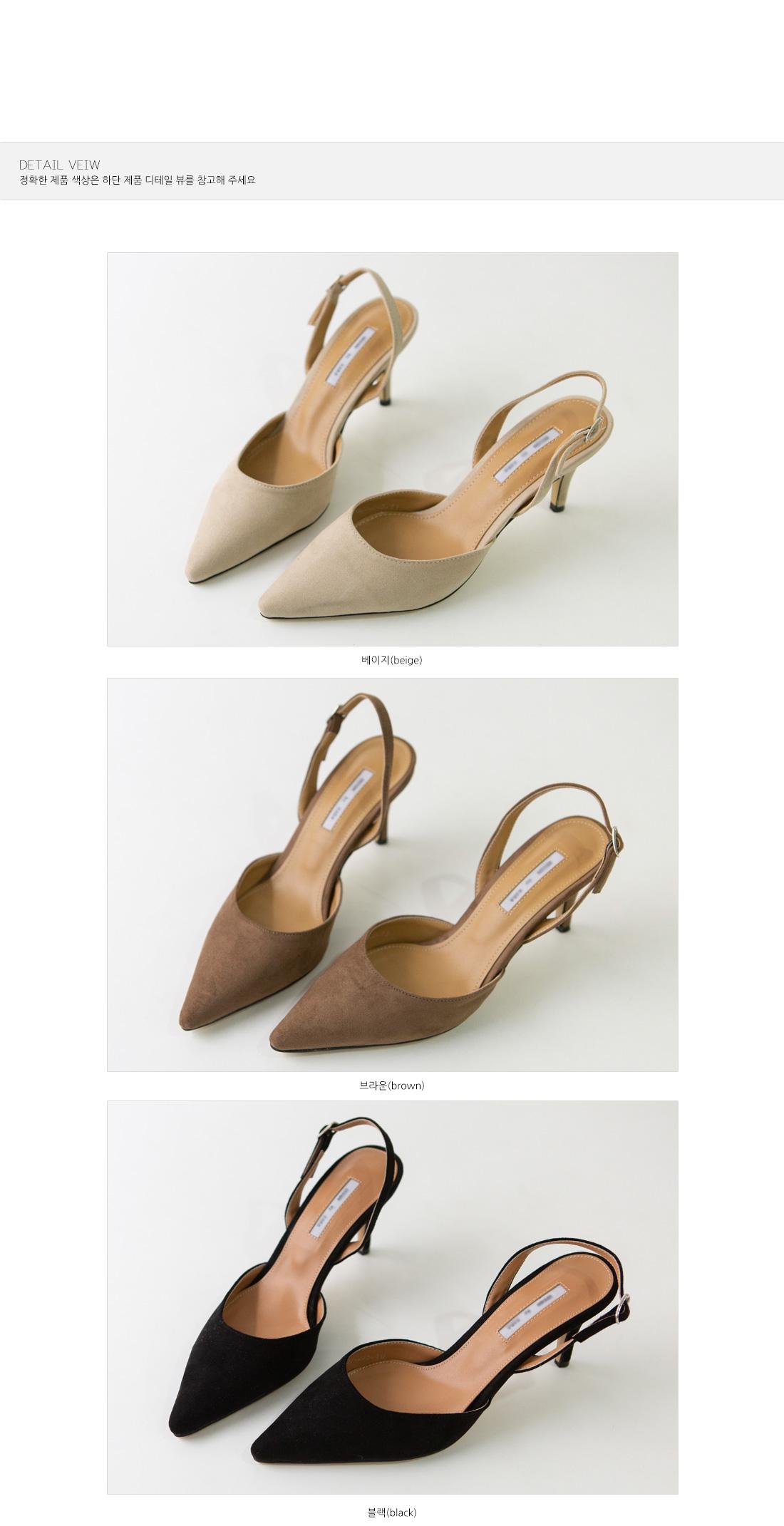 Stiletto slingback shoes #85509