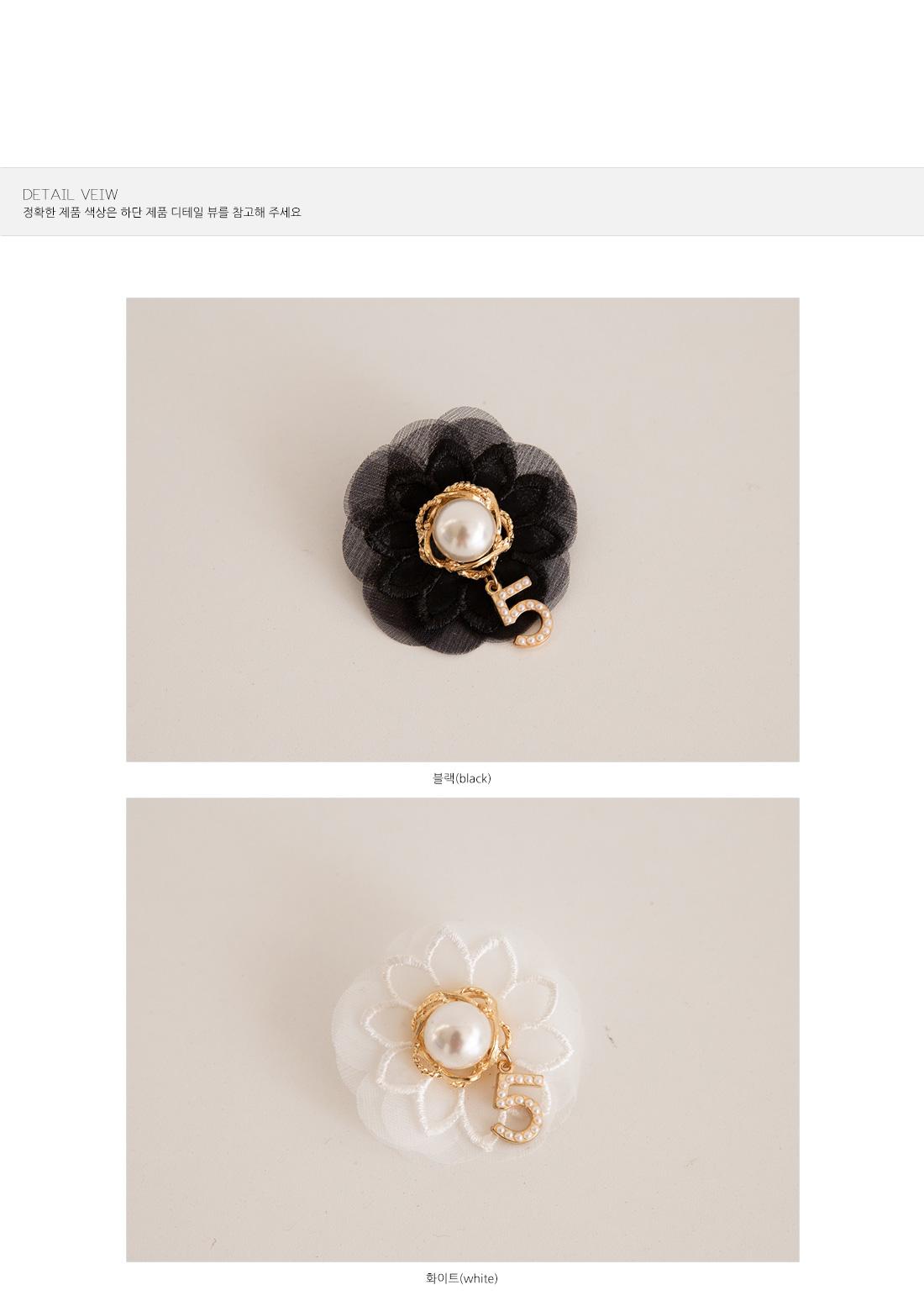 Lace flower brooch #86021