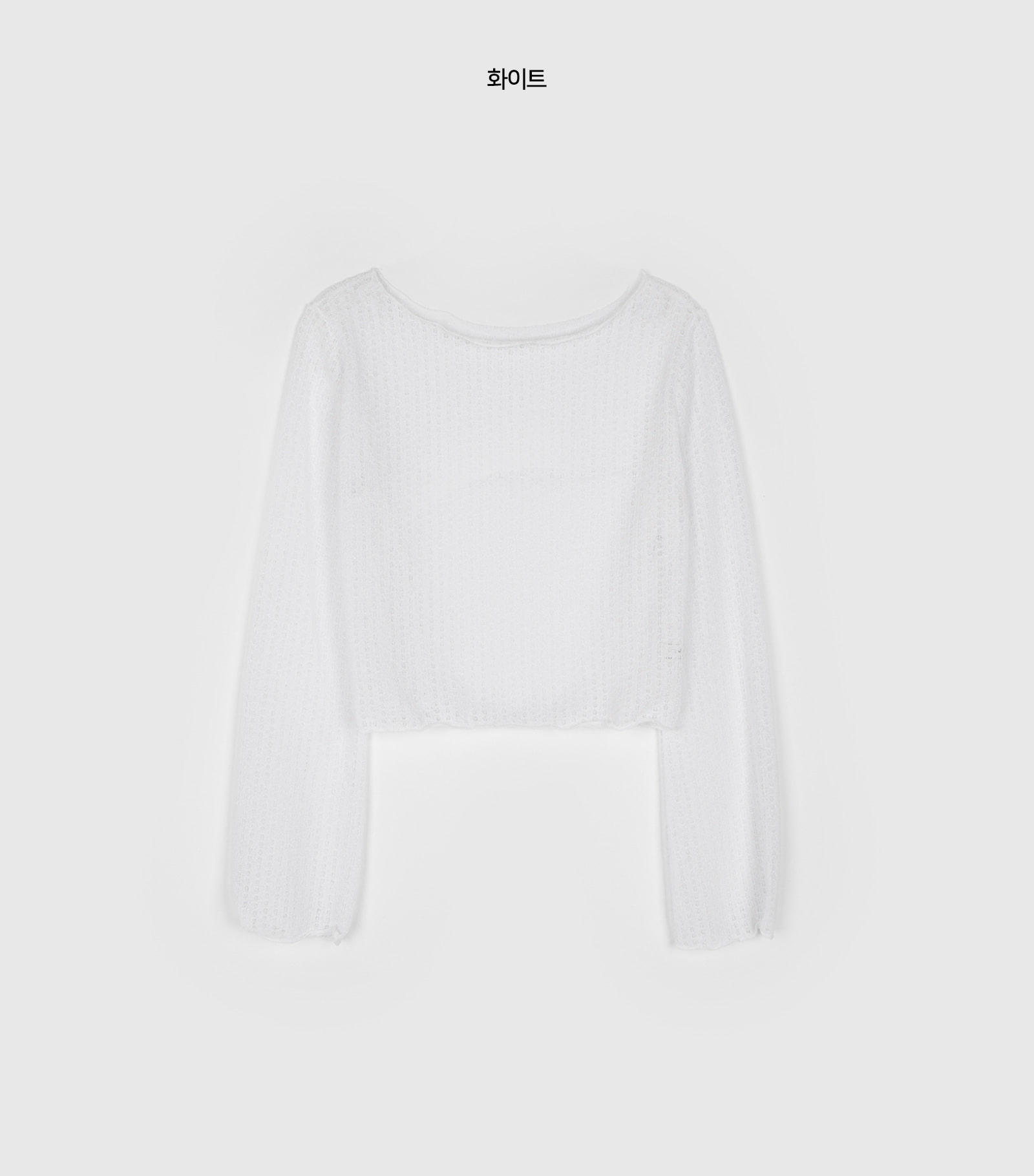 Way Punching Line Linen Wide Round Neck T-Shirt