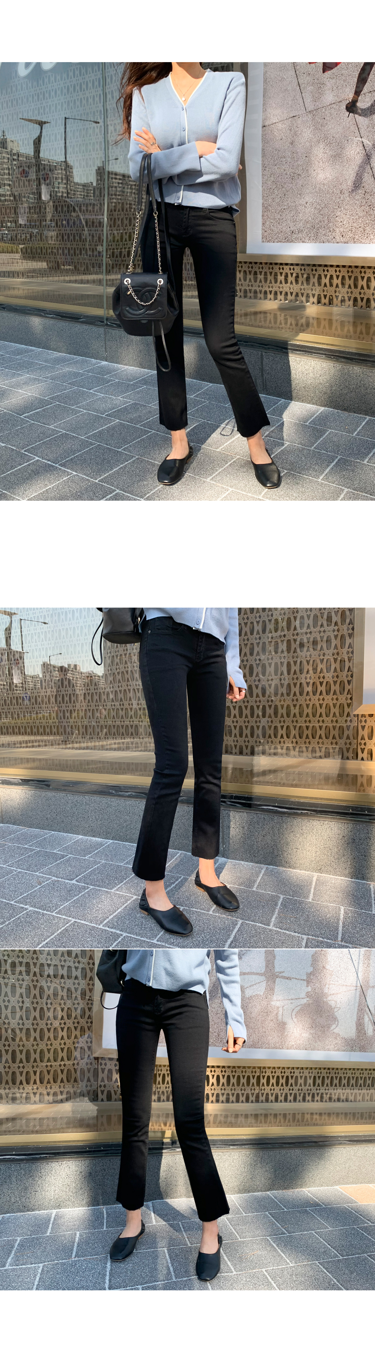 Exclamation Fit Semi Boot Cut Pants #75688