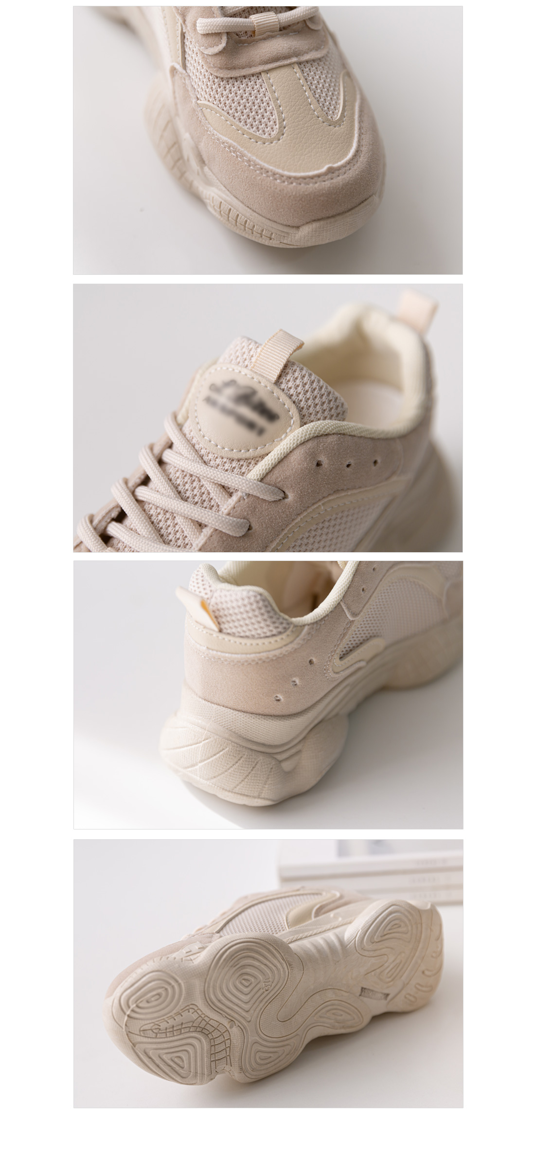 Trendy Ugly Shoes #86138