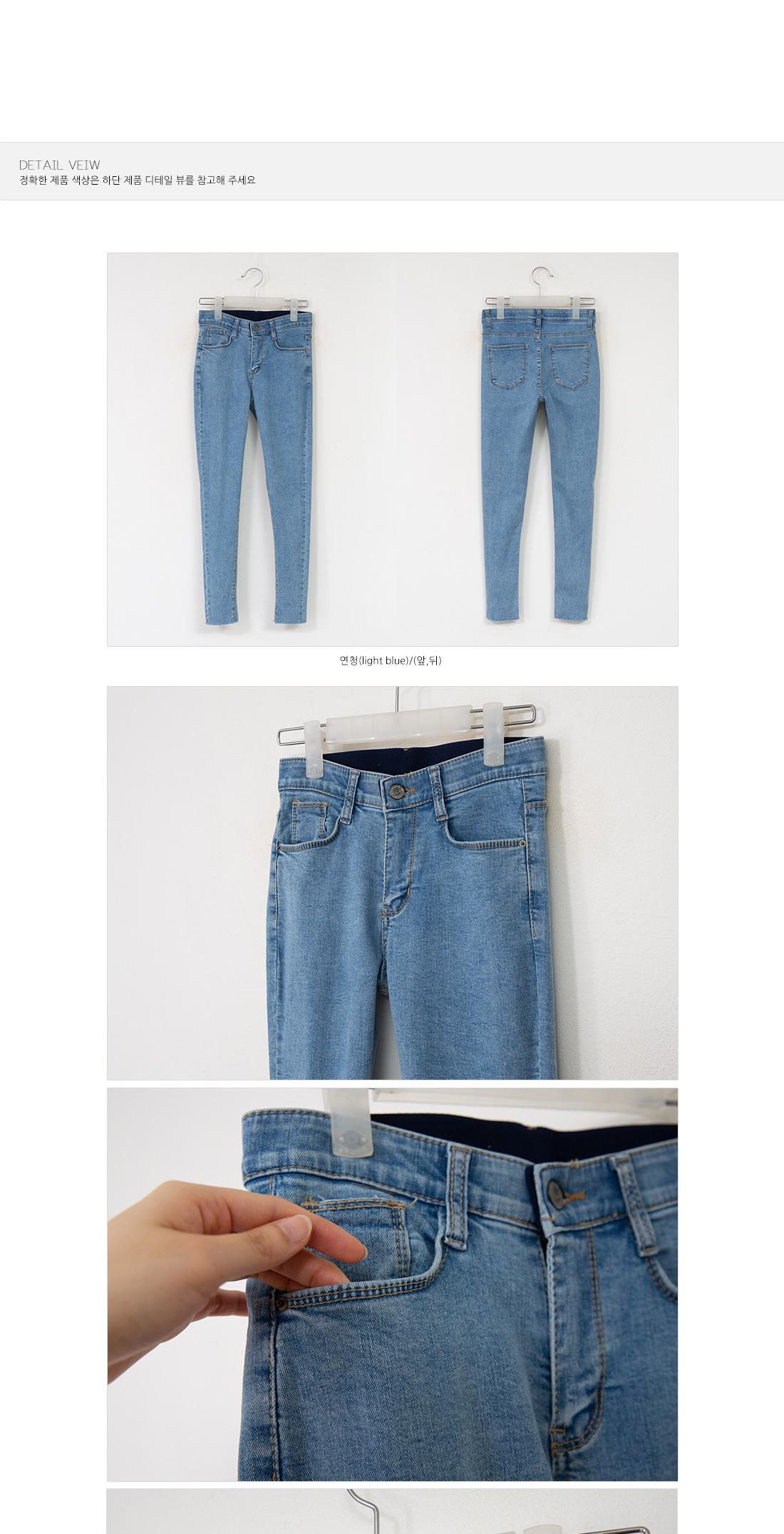 Urban Skinny Pants #75631