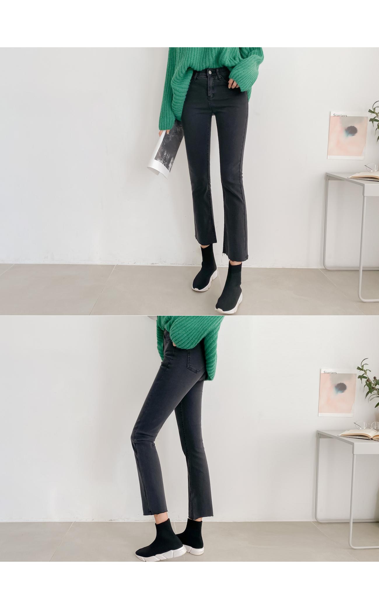 Inband Spandex Fleece-lined Cut Jeans #75538
