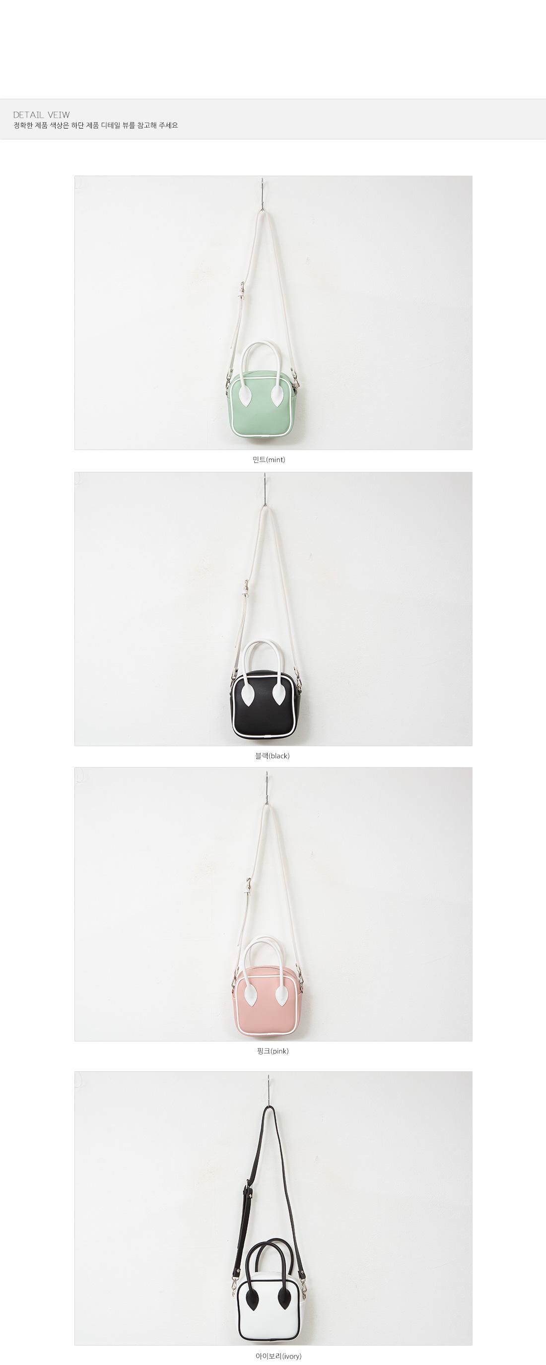 Mini Square Tote Bag #86036