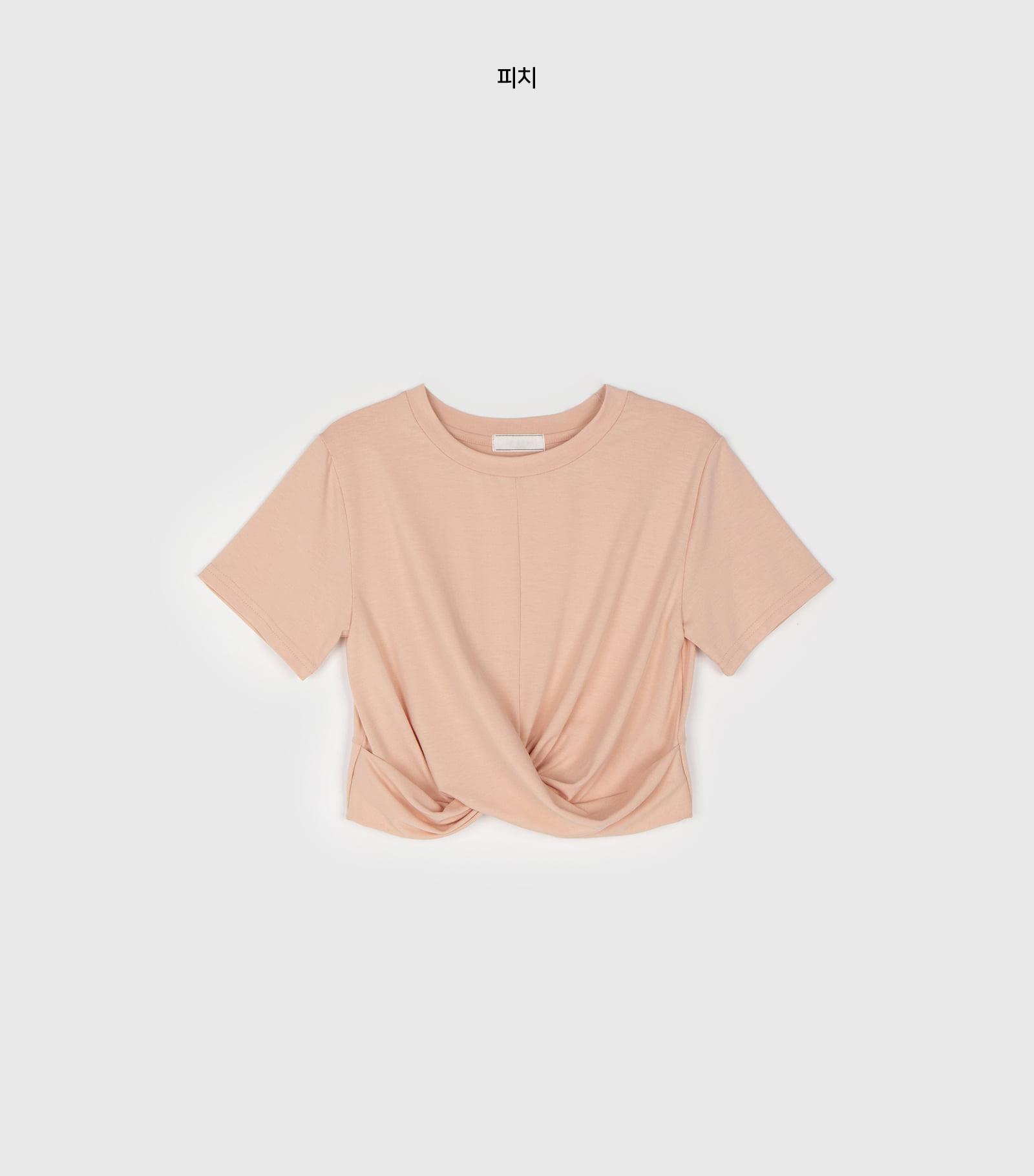 Pound Twist Crop Half Round Neck T-Shirt