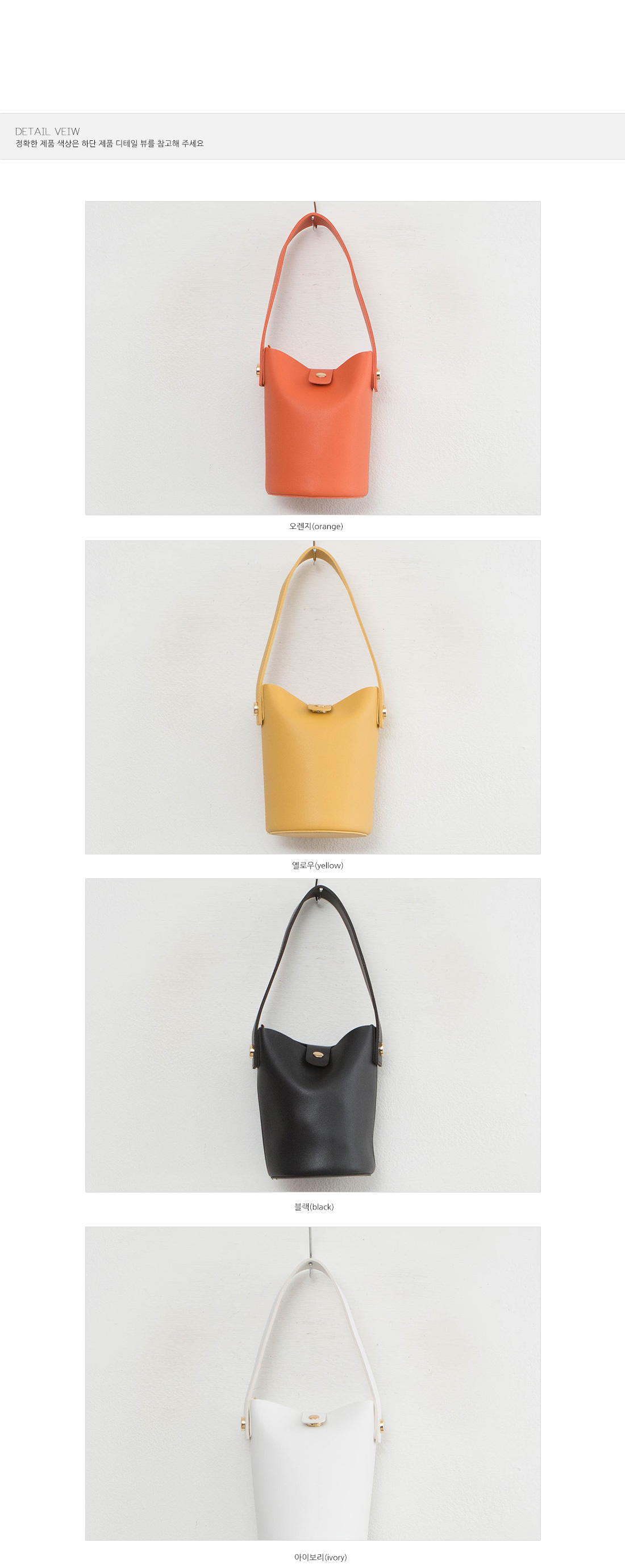 Pouch Cylindrical Bucket Bag #85251